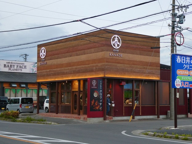 春日井市民病院前にクロワッサンのお店「麦香奏(KANADE)」がオープン! - 1
