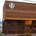 春日井市民病院前にクロワッサンのお店「奏(KANADE)」がオープン! - 4