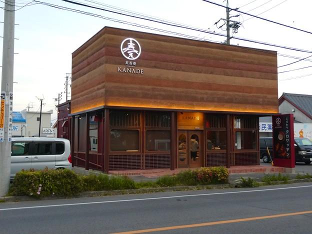 春日井市民病院前にクロワッサンのお店「麦香奏(KANADE)」がオープン! - 5