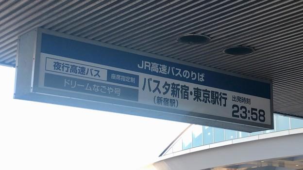 JR春日井駅北口前に新宿駅&東京駅行きのJR東海バス停留所!? - 2