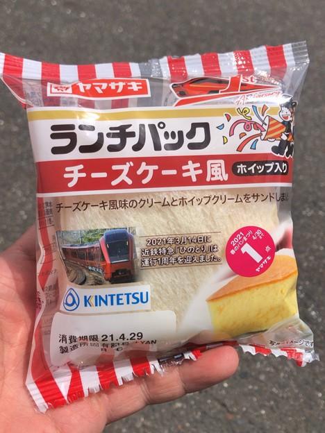 ランチパック:チーズケーキ風 - 1