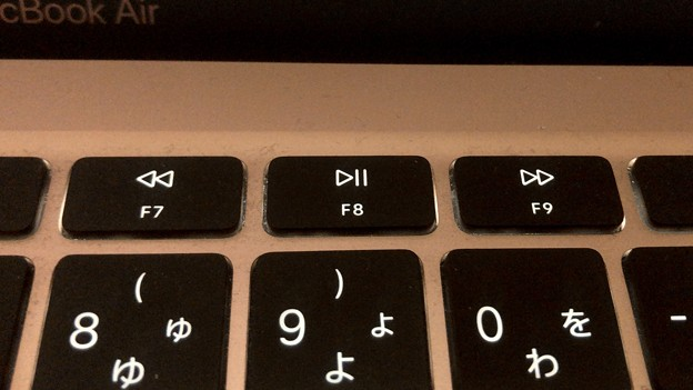 Macbook Air:メディア・コントロールキー