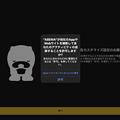 Photos: AbemaTVアプリをインストールしようとしたらトラッキング許可通知 - 1
