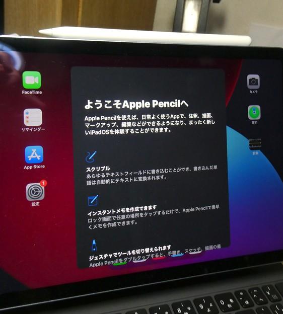 Apple Pencil(第2世代) - 8:iPad Airに最初に載せた時に表示される説明