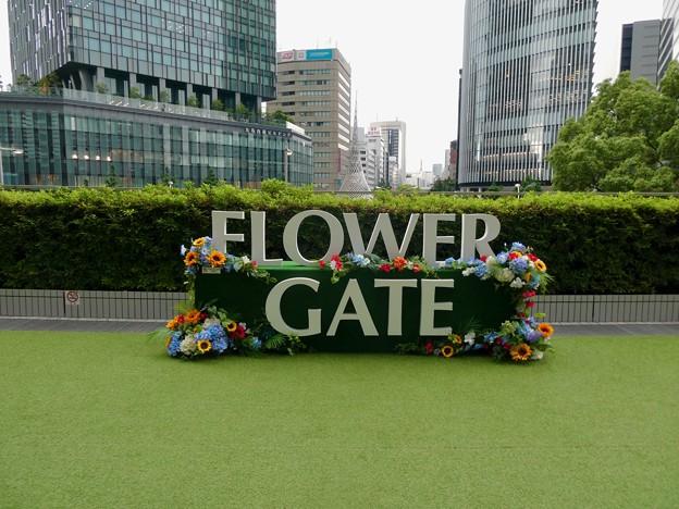 セントラルタワーズ:Flower Gate - 2