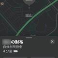 Photos: 探すアプリでAirtagを付けた財布を追跡 - 9