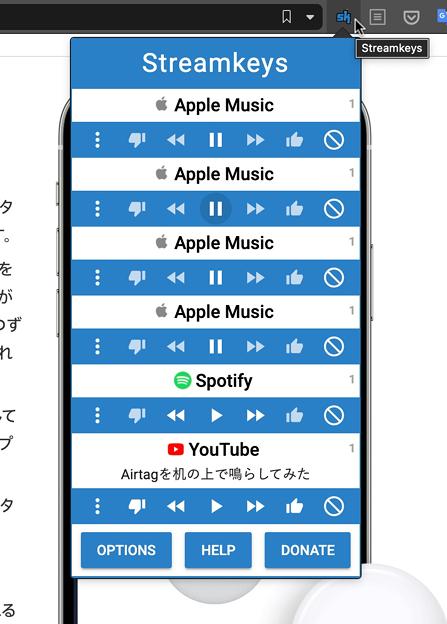 Apple公式サイト表示するとなせ?かstreamkeysに「Apple Music」!? - 2