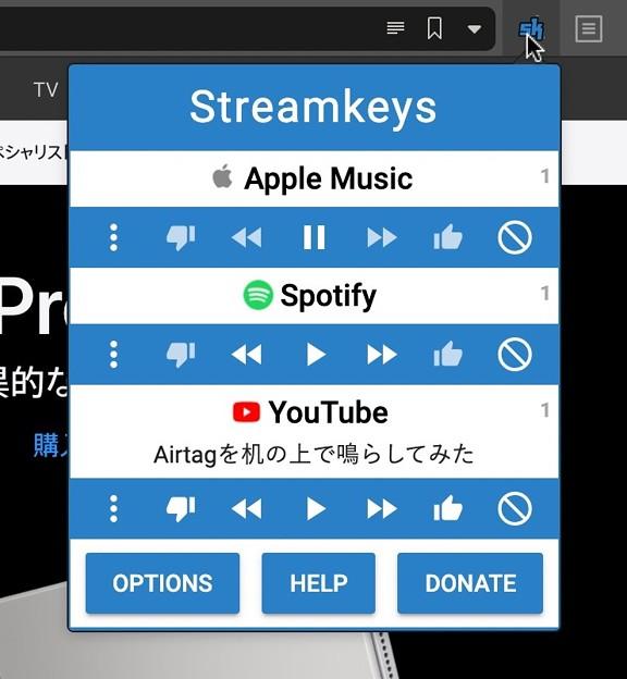 Apple公式サイト表示するとなせ?かstreamkeysに「Apple Music」!? - 3