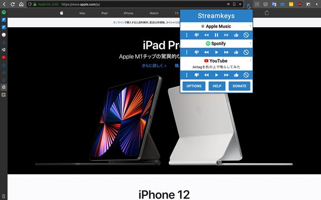 Apple公式サイト表示するとなせ?かstreamkeysに「Apple Music」!? - 4