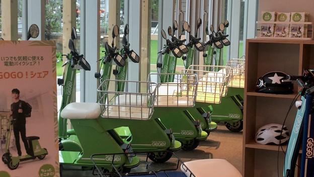 Digital Mobiliti GOGO!シェア(かすがいGOGOのシェアバイク)事務所 - 2