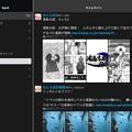 Photos: M1 Macbook Air:iPad版Echofonが結構使いやすい! - 2(フルスクリーン表示)