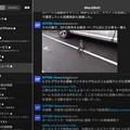 Photos: M1 Macbook Air:iPad版Echofonが結構使いやすい! - 4(リスト)