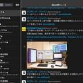 Photos: M1 Macbook Air:iPad版Echofonが結構使いやすい! - 6(リスト)