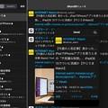 Photos: M1 Macbook Air:iPad版Echofonが結構使いやすい! - 7(個別ツイートのポップアップ)