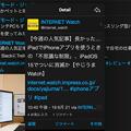 Photos: M1 Macbook Air:iPad版Echofonが結構使いやすい! - 8(個別ツイートのポップアップ)