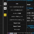 Photos: M1 Macbook Air:iPad版Echofonが結構使いやすい! - 10(その他メニュー)