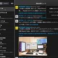 Photos: M1 Macbook Air:iPad版Echofonが結構使いやすい! - 11(リストのメニュー)