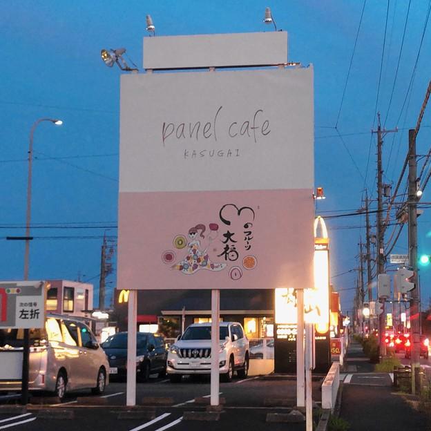 春日井市民病院前に「Panel Cafe 春日井」がオープン - 1