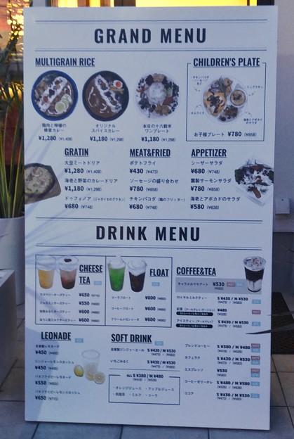 春日井市民病院前に「Panel Cafe 春日井」がオープン - 3:メニュー