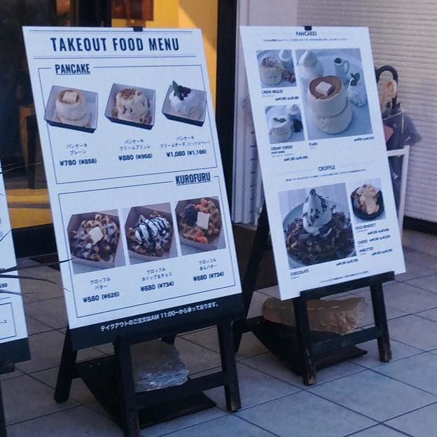 春日井市民病院前に「Panel Cafe 春日井」がオープン - 4:メニュー