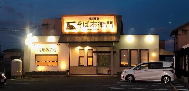 春日井市民病院前に「信州そば処 そば右衛門」がオープン - 2