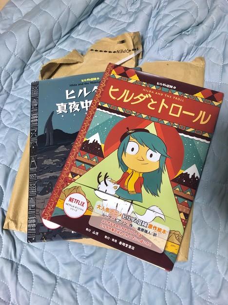 Netflixアニメ「ヒルダの冒険」の原作絵本(日本語版)1・2巻