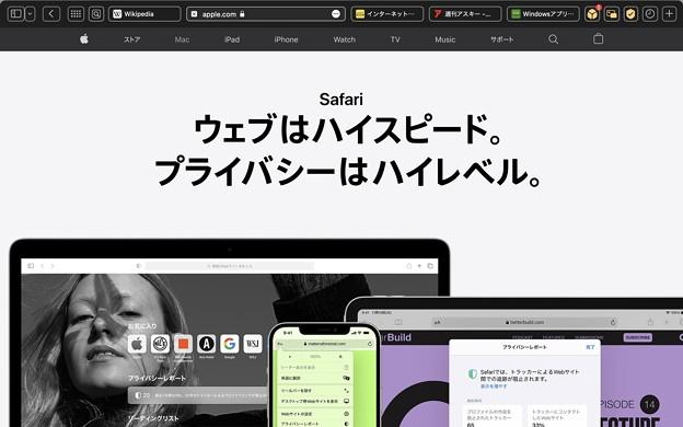 Mac版Safari 15 - 5:タブを「コンパクト」に設定