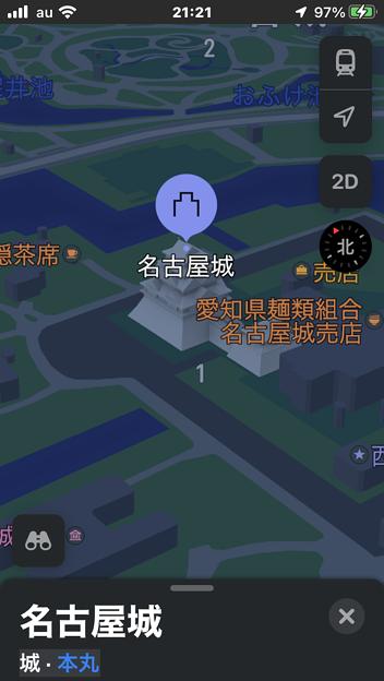 iOS15 マップアフ?リ:名古屋市内の3Dモデリングが進化!- 1