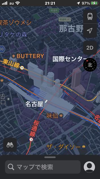 iOS15 マップアフ?リ:名古屋市内の3Dモデリングが進化!- 2