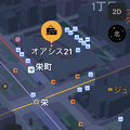 iOS15 マップアフ?リ:名古屋市内の3Dモデリングが進化!- 3