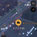 iOS15 マップアフ?リ:名古屋市内の3Dモデリングが進化!- 4