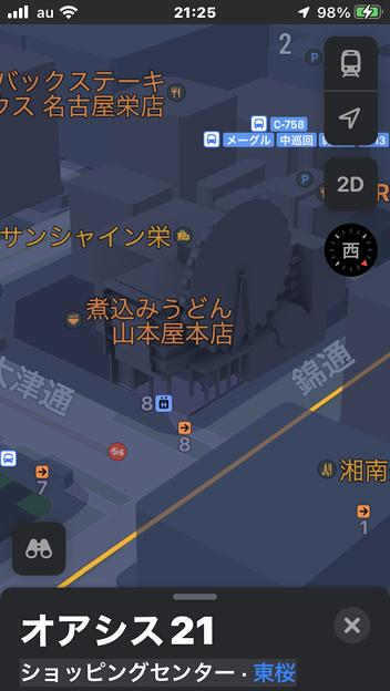 iOS15 マップアフ?リ:名古屋市内の3Dモデリングが進化!- 6