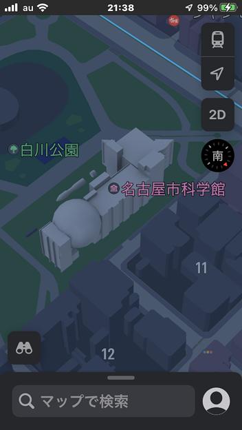 iOS15 マップアフ?リ:名古屋市内の3Dモデリングが進化!- 9