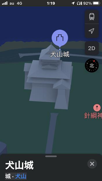 iOS15のマップアプリ:3Dモデルが向上(犬山城)