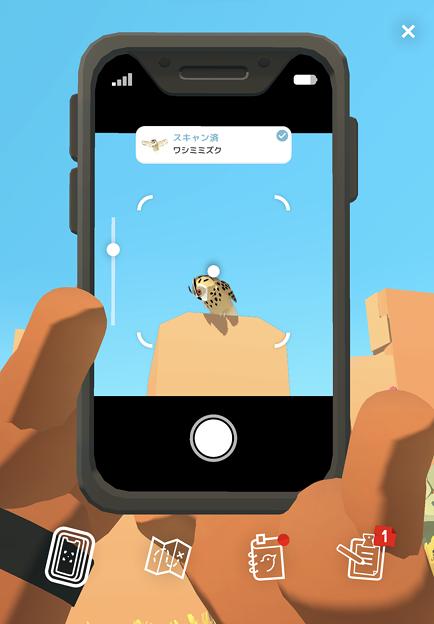 Alba: a wildlife adventure:探してた「ワシミミズク」をようやく見つける! - 4
