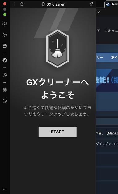 Opera GX LV3:GX Cleaner - 1