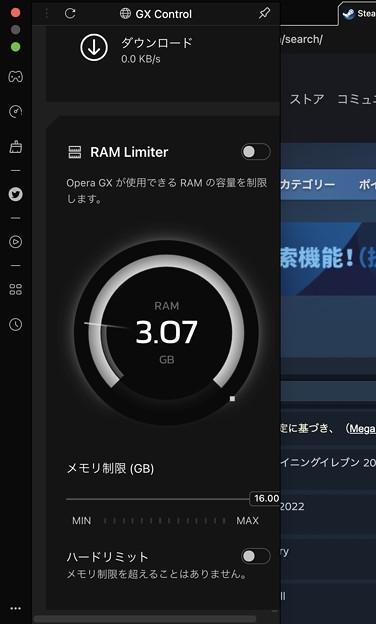 Opera GX LV3:GX Control - 2