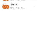 猫語翻訳アプリ「MeowTalk」- 1