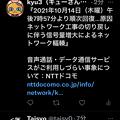ホーム表示強制のTwitter新UI(2021年10月)- 1:最新表示見るにはツイート表示欄狭める仕様に