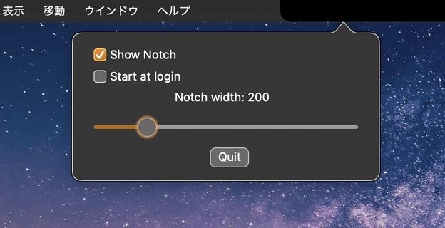 新型MBPのノッチ再現する「Notch Pro」- 9:設定