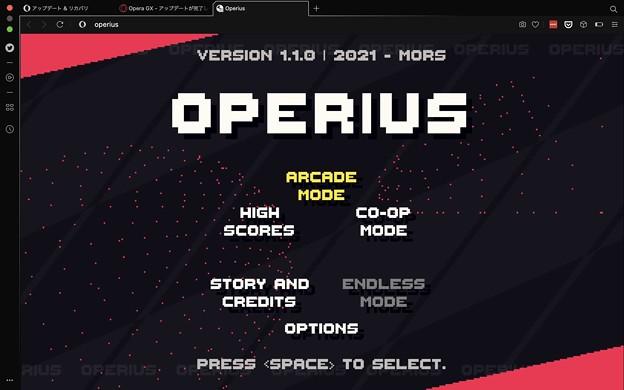 Opera GX LV3:インターネット非接続画面でゲームプレイ可能になった3Dシューティング「Operius」 - 1