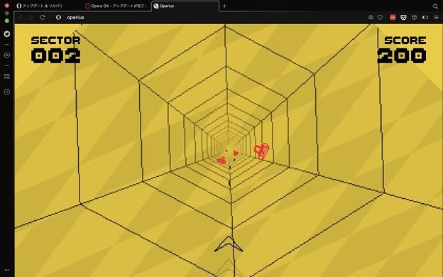 Opera GX LV3:インターネット非接続画面でゲームプレイ可能になった3Dシューティング「Operius」 - 7