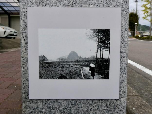 中山道鵜沼宿への道標 - 2:古い写真(鵜沼城跡の岩山?)