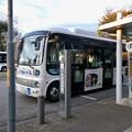 新鵜沼駅前にとまる各務原市ふれあいバス - 2