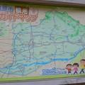 日本ラインうぬまの森:各務原市観光ガイドマップ
