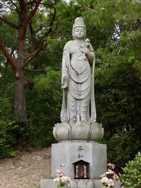 日本ラインうぬまの森:平和観音 - 4