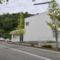 鵜沼台コミュニティセンター - 1