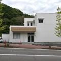 鵜沼台コミュニティセンター - 2