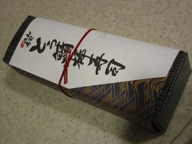 がってん寿司のとろ鯖の棒寿司