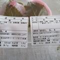桜餅と道明寺
